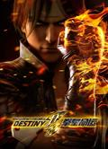 拳皇命運 The King of Fighters: Destiny鐵拳:命運