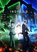 INGRESS the Animationdvd